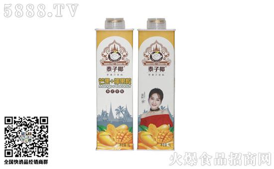 泰子椰果汁价格