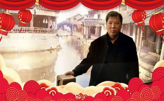 【上海卡麦滋食品】张总祝大家新年快乐,鼠年吉祥!
