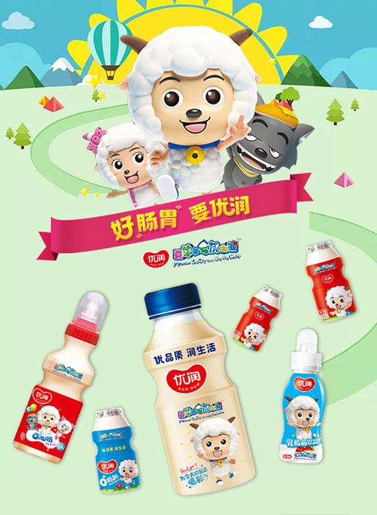 重庆市佳佳乳业有限责任公司