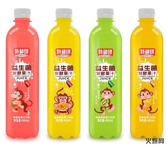 深圳市润捷饮料有限公司