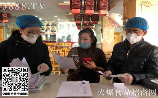 """海林市市场监管局严把""""七关""""确保集中隔离点食品安全"""
