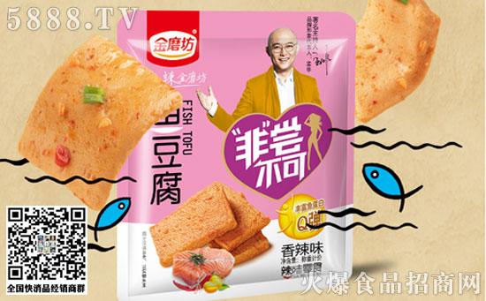 金磨坊鱼豆腐价格