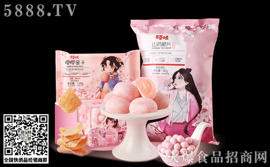 百草味上新三款樱花系产品-全品类满足多元化消费需求