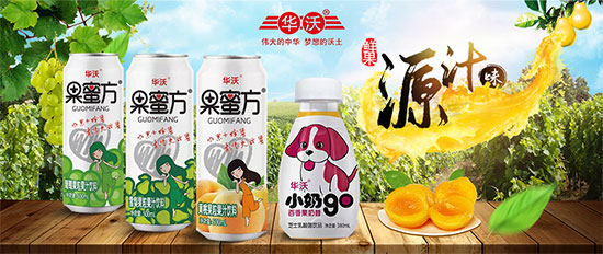 美味升级,嚼着喝!华沃果蜜方果粒果汁饮料畅享美味,可以嚼着喝的果汁饮料!