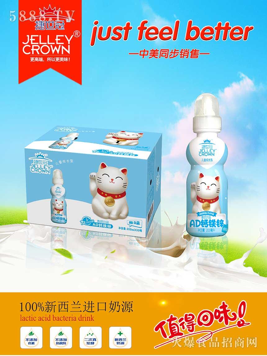 招财猫海报2