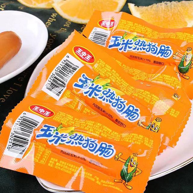 玉米热狗肠