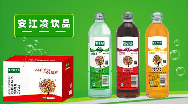 安江凌混合果味碳酸饮料