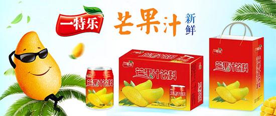 一特乐芒果汁