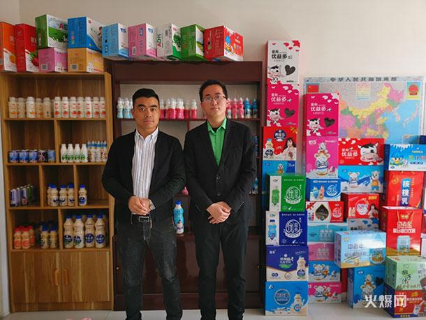 山东广发食品饮料有限公司