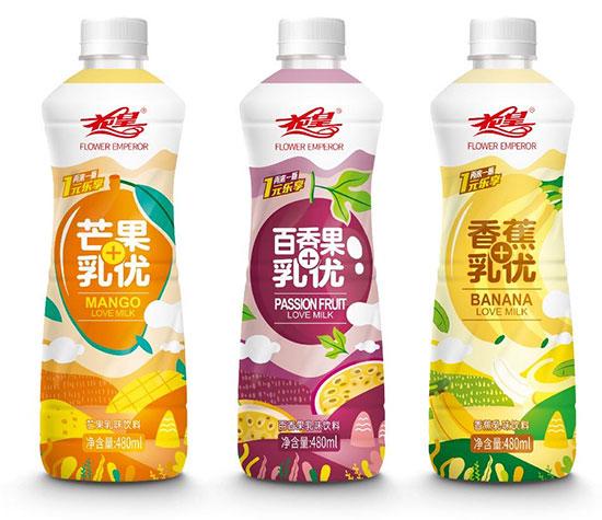 花皇乳味饮料系列