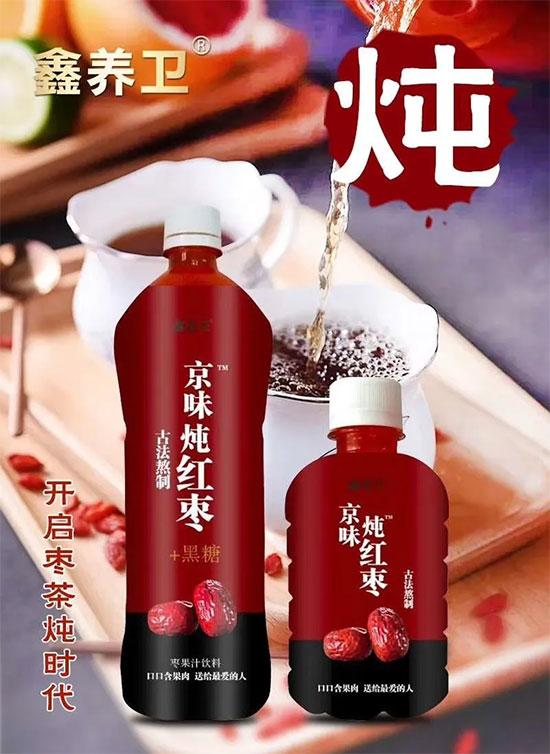 京味炖红枣