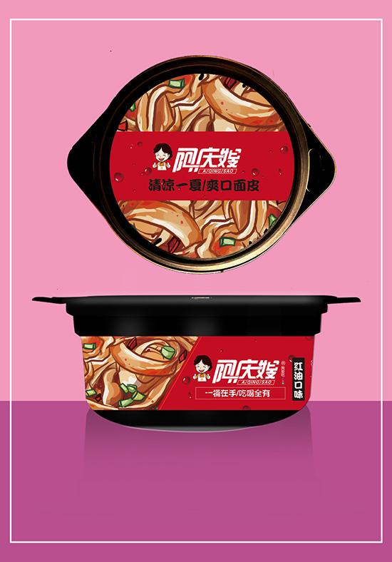 山东弘锦食品有限公司