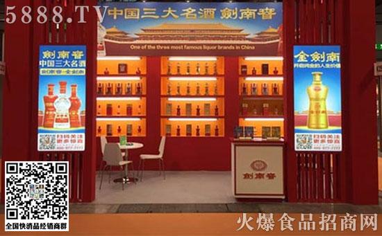 广州国际亚虎老虎机国际平台及食材展览会有哪些专业观众