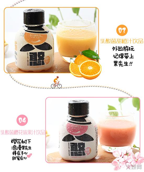 乳酸菌果汁风口已至,小憨果乳酸菌果汁注定是爆款!