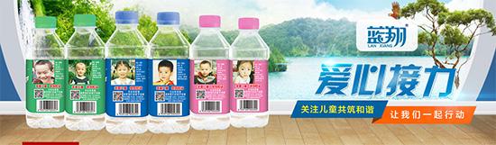 洛阳蓝翔饮品亚虎国际 唯一 官网