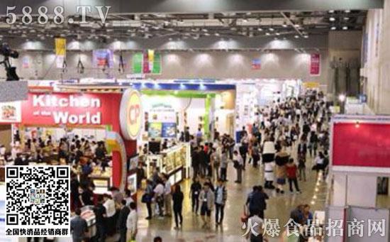 2020第11届上海餐饮食材博览会有哪些同期活动