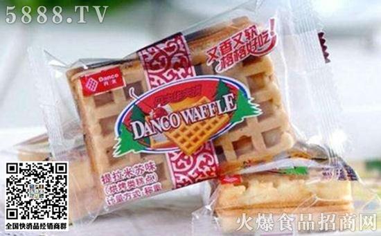 丹夫华夫饼干价格