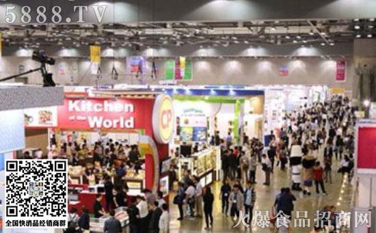 2020年安徽国际食品博览会有哪些同期活动