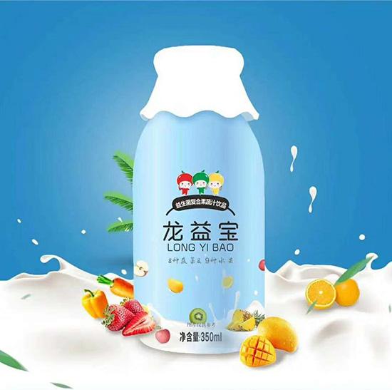 果蔬汁饮料发展趋势大,龙益宝益生菌复合果蔬汁,你代理了吗?