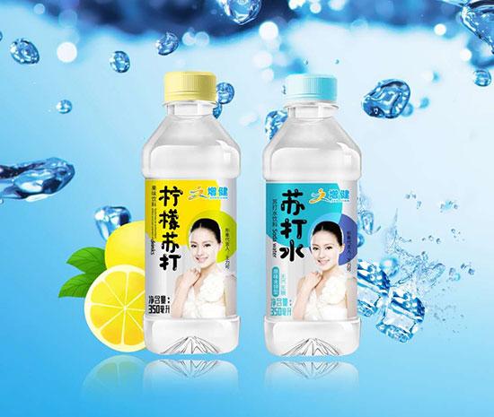 增健苏打水饮料