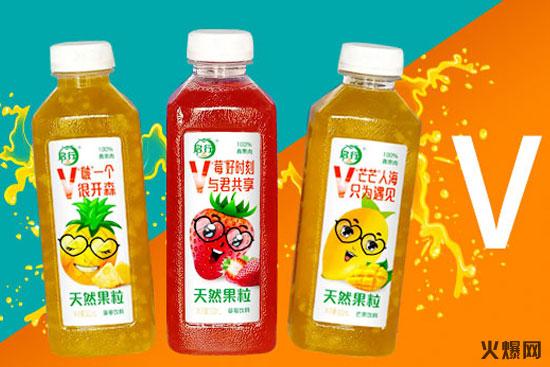 真果汁,真果粒!启行果粒果汁饮料火力全开,占领市场!