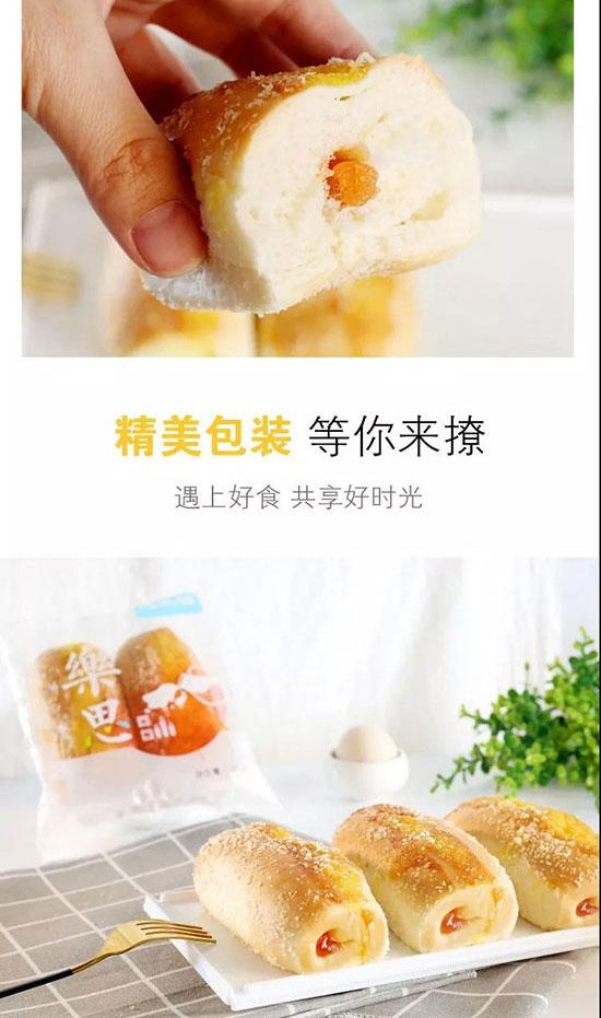 优乐曼乐思面包130g