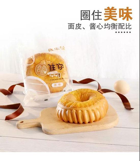 优乐曼甜甜圈面包