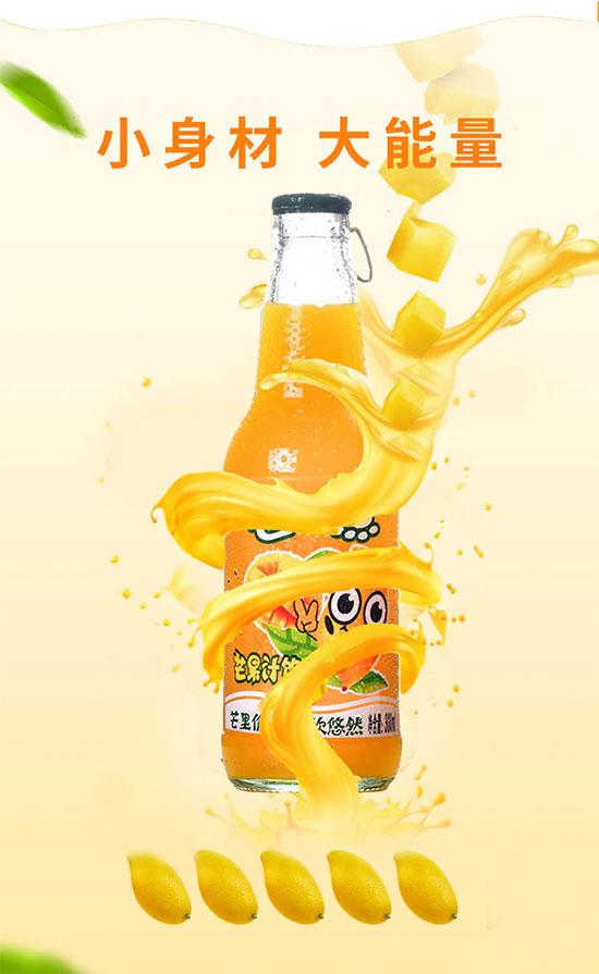 品世300ml芒果汁
