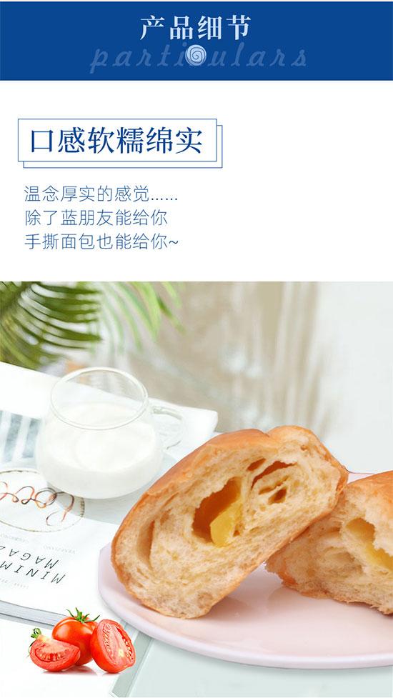 麦小纯菠萝包面包