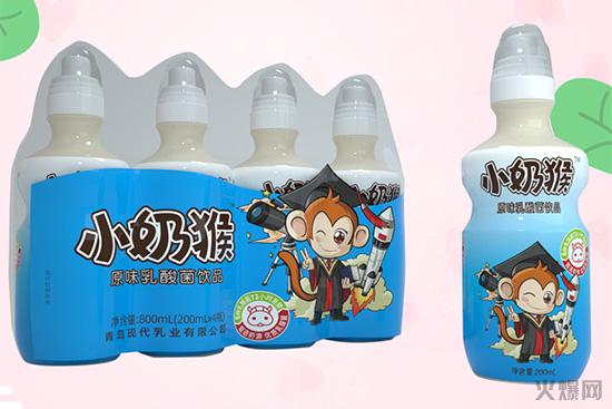 小奶猴儿童乳酸菌