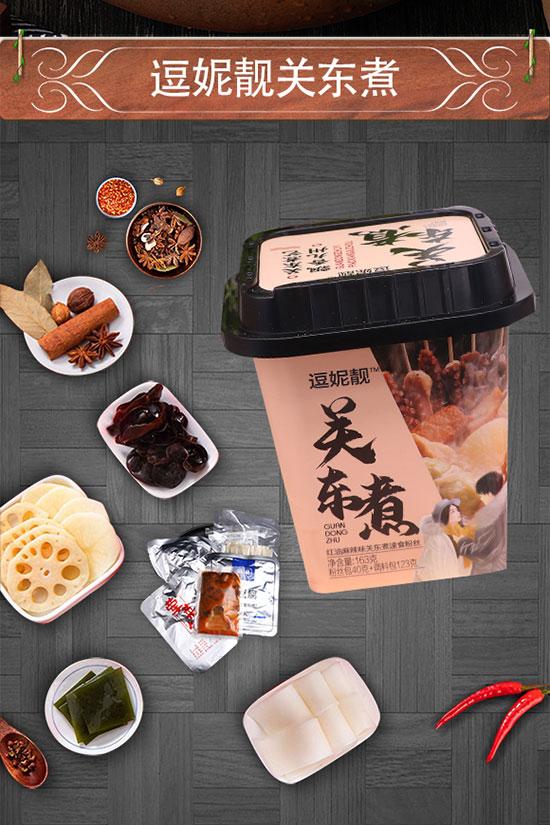 北京味之全食品有限公司