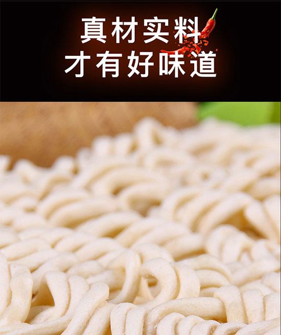 阿庆嫂火鸡拌面