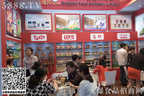 2020年漯河食品博览会举办几天呢