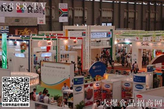 漯河食品节举办展馆在哪