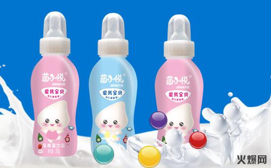 菌小悦软奶嘴儿童乳酸菌饮品