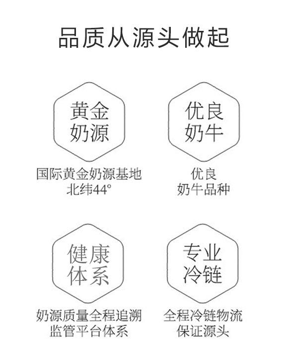 台州丰巢食品有限公司3