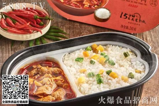 自热米饭1