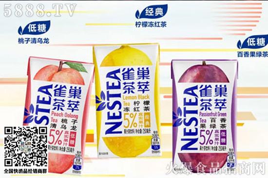 雀巢茶萃盒装果味茶饮料价格