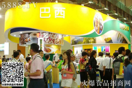 怎么联系深圳餐饮食材展组委会