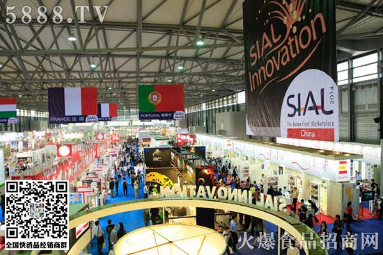 2020年上海糖酒会的举办时间