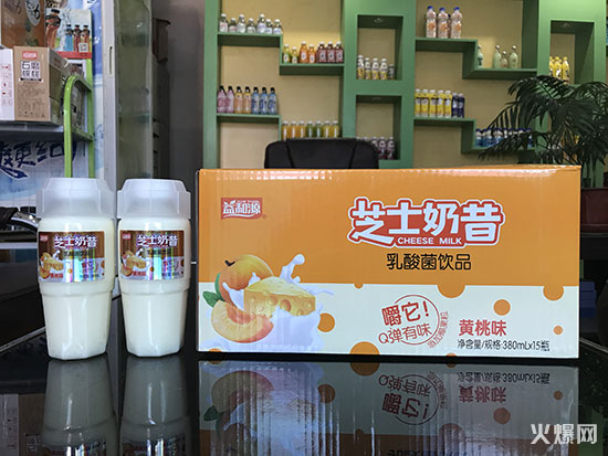 益和源芝士奶昔乳酸菌饮品黄桃味