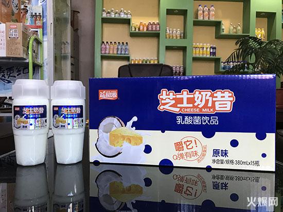 益和源芝士奶昔乳酸菌饮品原味
