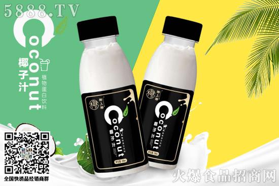 椰子汁价格