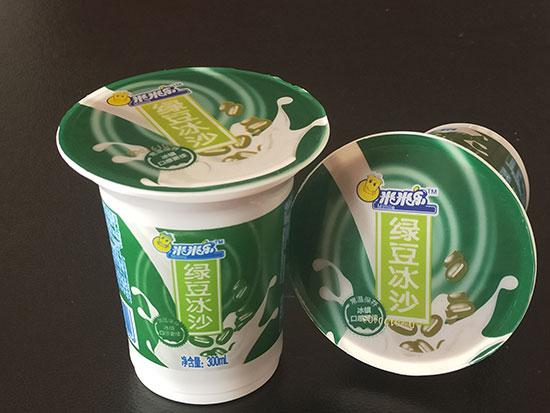 米米乐绿豆冰沙