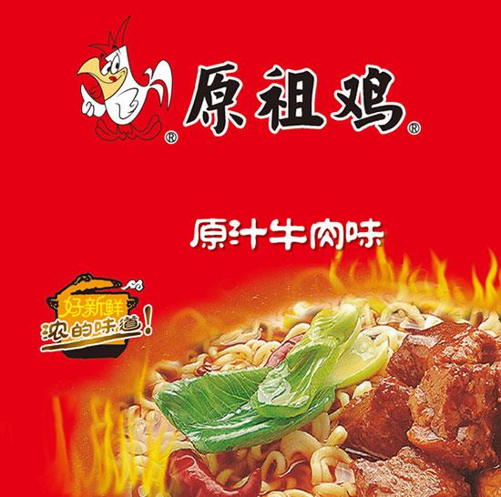 原祖鸡原汁牛肉味