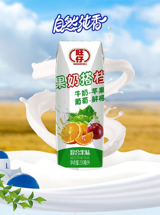 旺仔果奶搭档酸奶饮料