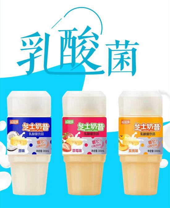 益和源芝士奶昔乳酸菌