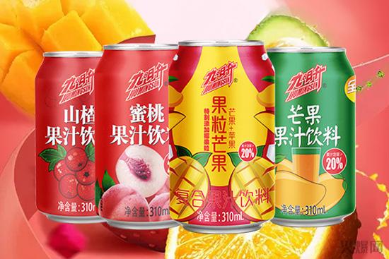 果汁全新升级,果汁+果粒!九明升果粒果汁饮料引爆市场!