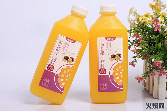果汁市场迎新贵,好喝!好卖!好赚钱!