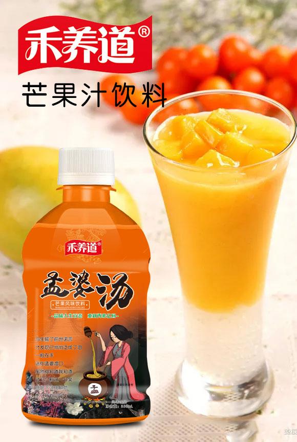 禾养道孟婆汤芒果风味饮料350ml